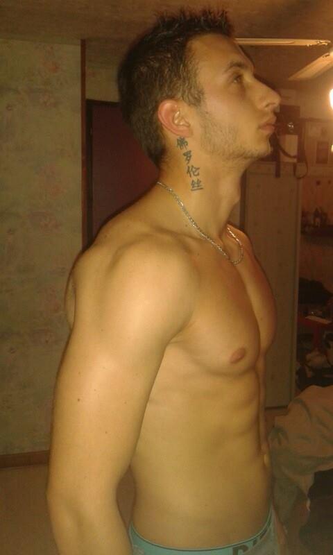 Yoann Munoz1